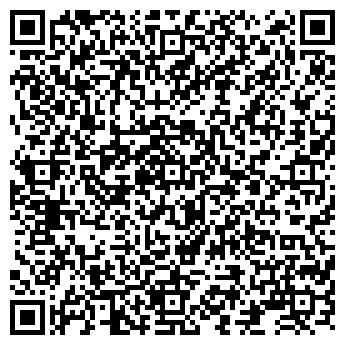 QR-код с контактной информацией организации ПРОМХИМСАНТЕХМОНТАЖ, ОАО