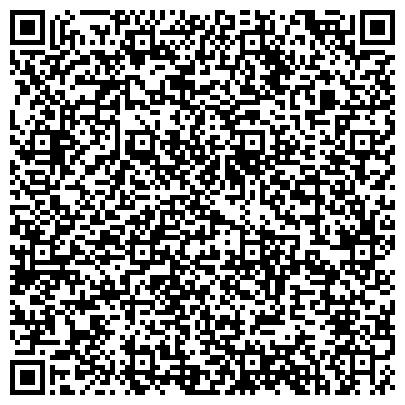 QR-код с контактной информацией организации ЛЬВОВСКАЯ ФАБРИКА ИМ.И.ЛЕВИНСКОГО, ТВОРЧЕСКО-ПРОИЗВОДСТВЕННЫЙ ФОНД, ООО