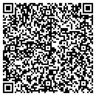 QR-код с контактной информацией организации КАЛЬВАРИЯ, ООО