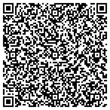 QR-код с контактной информацией организации ВИГТЭК, НАУЧНО-ПРОИЗВОДСТВЕННАЯ ФИРМА, ПП