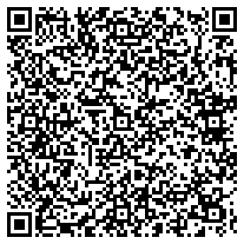 QR-код с контактной информацией организации ШАНЫРАК РЕСТОРАН