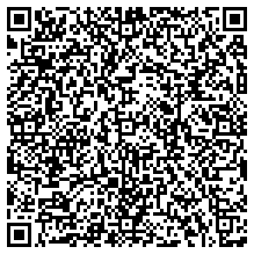 QR-код с контактной информацией организации ЛЬВОВСКАЯ ГЕОЛОГОРАЗВЕДЫВАТЕЛЬНАЯ ЭКСПЕДИЦИЯ, ДЧП