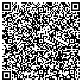 QR-код с контактной информацией организации РИЛЯ УКРАИНА, ООО