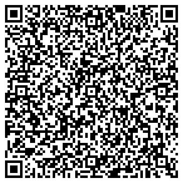 QR-код с контактной информацией организации ГАЛЫЧАРТБУД, КОРПОРАЦИЯ СТРОИТЕЛЬНЫХ ПРЕДПРИЯТИЙ