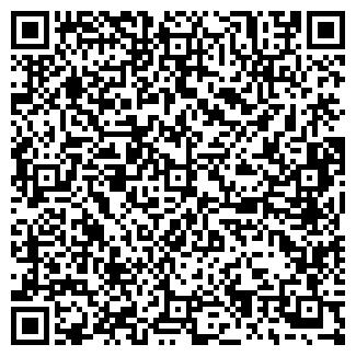 QR-код с контактной информацией организации ГРЕБЛЯ, ЧП