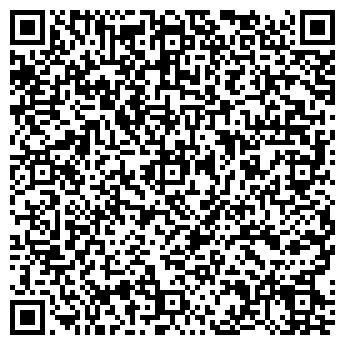 QR-код с контактной информацией организации ШАНЫРАК ТОРГОВЫЙ ДОМ