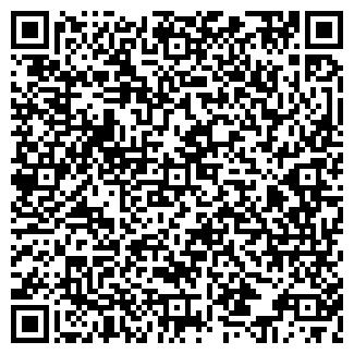 QR-код с контактной информацией организации 56 КОМПАНИЯ, ЧП
