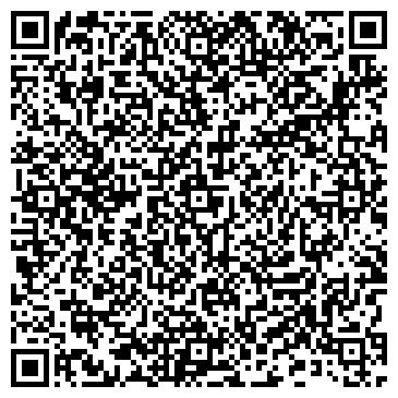 QR-код с контактной информацией организации РОЙАЛ ЛТД, УКРАИНСКО-ЧЕШСКОЕ СП, ООО