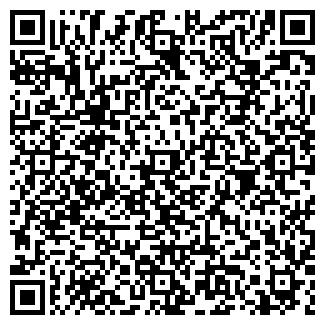 QR-код с контактной информацией организации ШАПАК ТОО