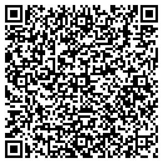 QR-код с контактной информацией организации ФАВОРИТ-АМ, ЧФ
