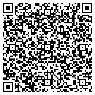 QR-код с контактной информацией организации ЛАКОНИКА, ЧП
