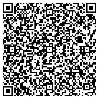 QR-код с контактной информацией организации СМЫК И.Н., СПД ФЛ