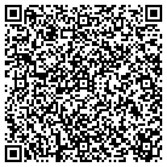 QR-код с контактной информацией организации ЛЬВОВ-ИНТУРТРАНС, ОАО