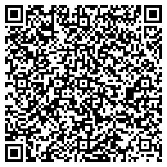 QR-код с контактной информацией организации CIMBALI УКРАИНА
