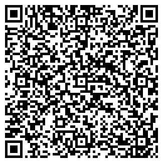 QR-код с контактной информацией организации МИГОМ, ЧП