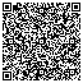 QR-код с контактной информацией организации ВАТРА, ПТФ, ЧП