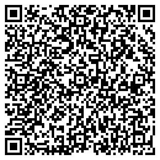 QR-код с контактной информацией организации ЛЬВОВДРЕВ, ОАО