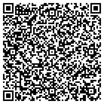 QR-код с контактной информацией организации ГЕТЬМАН, ГОСТИНИЦА