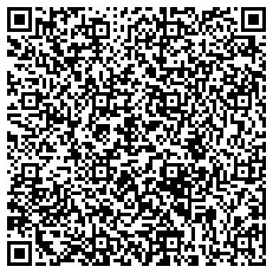 QR-код с контактной информацией организации ИСТ-ЗАХИД, ТРАНСПОРТНО-ЭКСПЕДИЦИОННОЕ ПРЕДПРИЯТИЕ, ДЧП