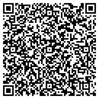 QR-код с контактной информацией организации СТЕК-КОМПЬЮТЕР, ООО