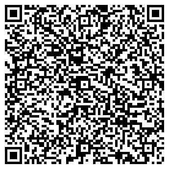 QR-код с контактной информацией организации ОКТАН-СЕРВИС, ООО