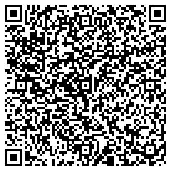 QR-код с контактной информацией организации ГЕЛИКОН, ПКФ, МАЛОЕ ЧП