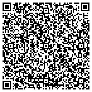 QR-код с контактной информацией организации ЭВЕЛИНА ТОРГОВО-БЫТОВОЙ КОМПЛЕКС