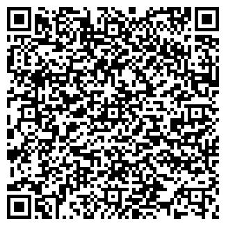 QR-код с контактной информацией организации ИЛТА ЛЬВОВ, ООО