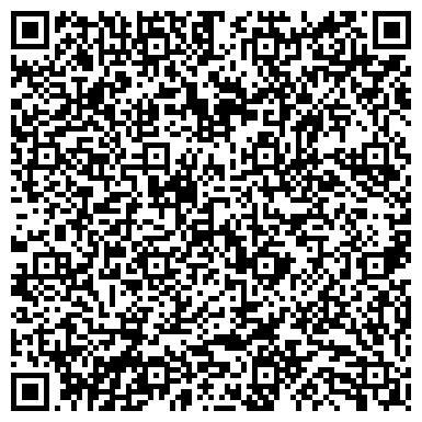 QR-код с контактной информацией организации ЛЬВОВСКИЙ ЦЕНТР ТЕХНИЧЕСКОЙ ЭКСПЛУАТАЦИИ РАДИОФИКАЦИИ, ГП