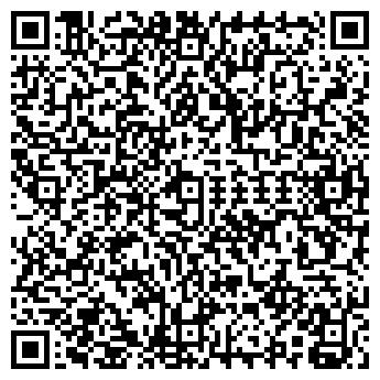 QR-код с контактной информацией организации ГАЛ-ЭКСПОКОМ, ЗАО