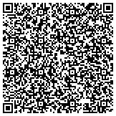 QR-код с контактной информацией организации ЛЬВОВАГРОПРОЕКТ, КООПЕРАТИВНЫЙ ПРОЕКТНО-ИЗЫСКАТЕЛЬСКИЙ ИНСТИТУТ, ГП