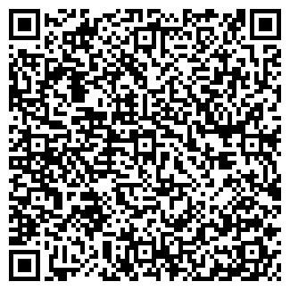 QR-код с контактной информацией организации ЛЬВОВГАЗ, ОАО
