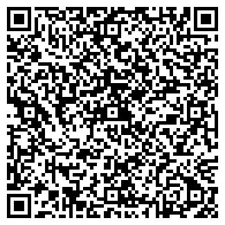 QR-код с контактной информацией организации ДАВО С, ЧП