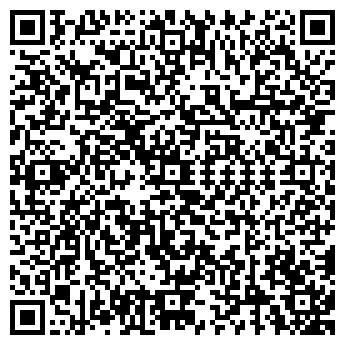 QR-код с контактной информацией организации ЭКОЛОГ ФИРМА ТОО