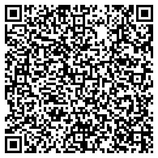 QR-код с контактной информацией организации ШАРТНЕР, ООО