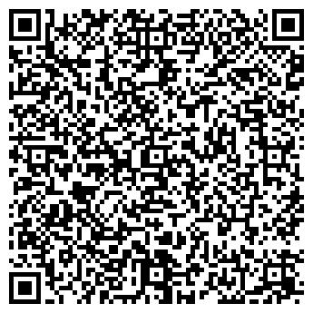 QR-код с контактной информацией организации ОЛЕЙНИК А.В., ФЛП
