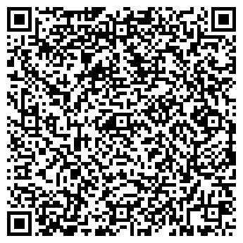QR-код с контактной информацией организации ООО КОТОВКА