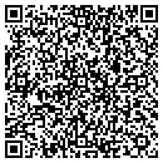 QR-код с контактной информацией организации ИМ. МАРКСА, ЗАО