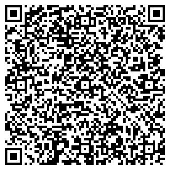 QR-код с контактной информацией организации АЛЬБАТРОС ООО