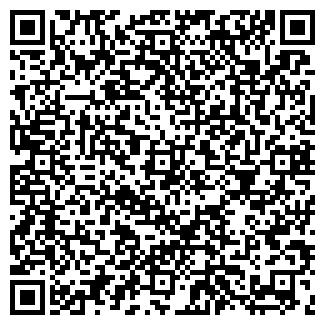 QR-код с контактной информацией организации АРГУС ООО