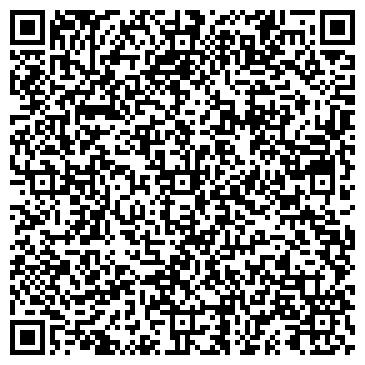 QR-код с контактной информацией организации АКСУБАЕВСКАЯ ЦЕНТРАЛЬНАЯ РАЙОННАЯ АПТЕКА № 45