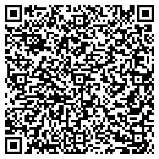 QR-код с контактной информацией организации УНИВЕРМАГ