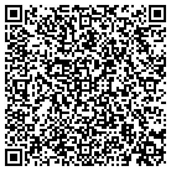 QR-код с контактной информацией организации ЭКСПО АГРО ТРЕЙД ТОО