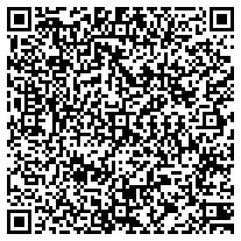 QR-код с контактной информацией организации ЭКСПРЕСС ДОМ БЫТА