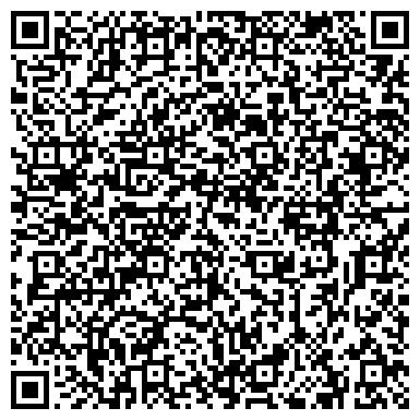 QR-код с контактной информацией организации Региональное отделение ДОСААФ России Республики Башкортостан