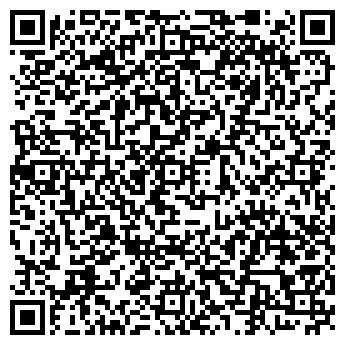 QR-код с контактной информацией организации ЭКСПРЕСС-ПРЕССА ТОО