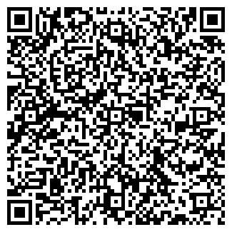 QR-код с контактной информацией организации ХАЙБУЛЛИНСКОЕ РТП МУ
