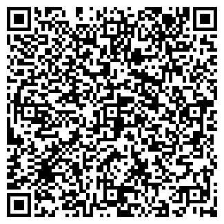 QR-код с контактной информацией организации МАКАНСКАЯ АКХ
