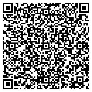 QR-код с контактной информацией организации АЛЬБА ЗАО