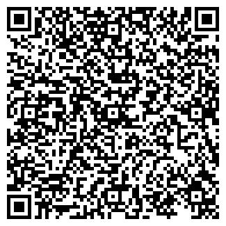 QR-код с контактной информацией организации МИРЕНСКОЕ СХП